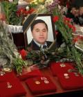 Прощание с Владимиром Гончаренко